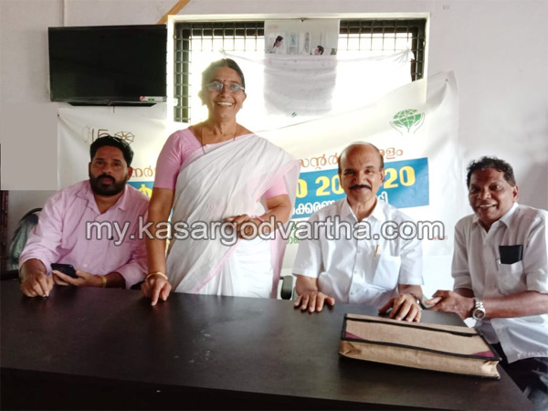 News, Kerala,Kanhangad,Save Energy program conducted for Govt staffs