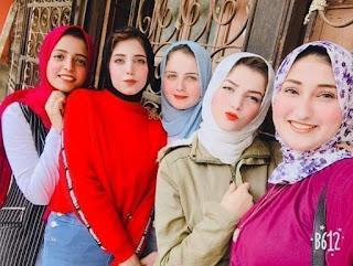 ارقام نساء مصرية جميلات يبحثن عن زواج