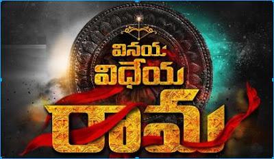 Vinaya Videya Rama HD Video Songs Download