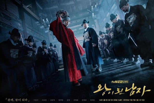 Download Drama Korea The Crowned Clown Batch Subtitle Indonesia