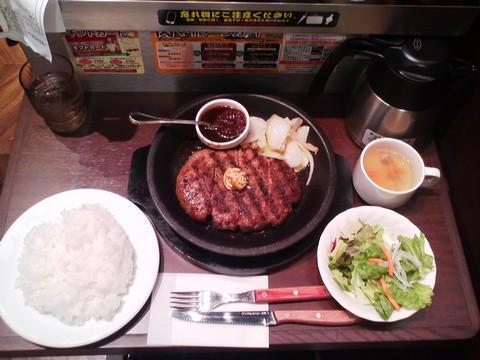 ワイルドハンバーグ¥1,188-2 いきなりステーキリーフウォーク稲沢店