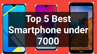 Which is the best camera phone under 7000?