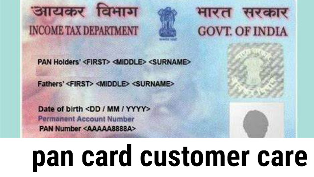 (Secret) Pan card toll free number 2020