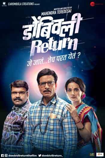 Dombivli Return 2019 480p 300MB BRRip Dual Audio [Hindi - Marathi]