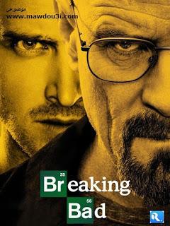 المسلسل الشهير breaking bad