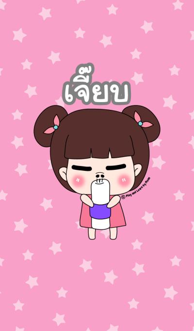 Jeab ! SaraPao Cute Girl Theme