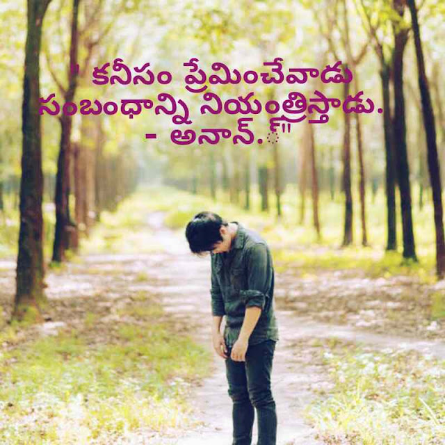 love failure image tamil
