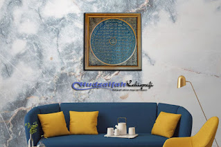 Kaligrafi Asmaul Husna Minimalis 100x100cm
