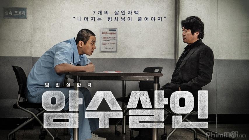 7 Thi Thể - Dark Figure of Crime (2018)