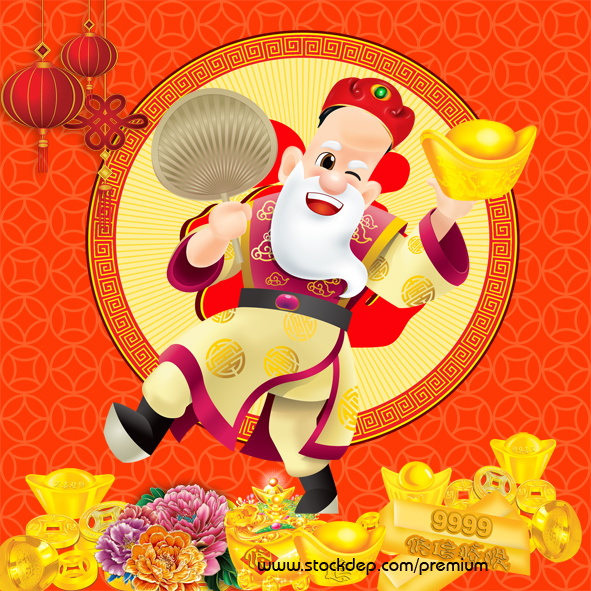 Chinese God Stock Vectors free