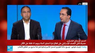 الإعلام الأوروبي الناطق بالعربية تحول إلى لسان حال حركتي حماس والجهاد؟!!