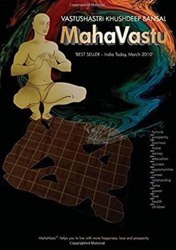 Maha Vastu Paperback Vastu Shastra Books by Vastushastri Khushdeep Bansal (Author)