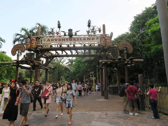 Hong Kong Disneyland ; Adventureland