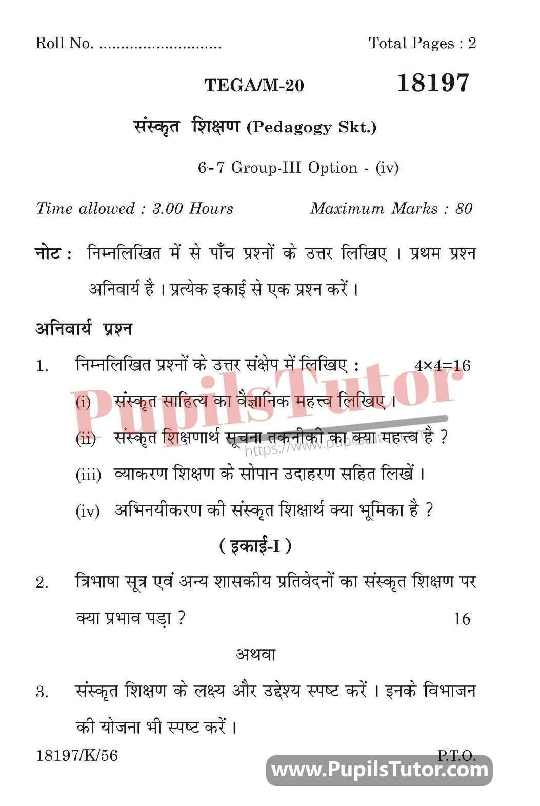 KUK (Kurukshetra University, Haryana) Pedagogy Of Sanskrit Shikshan Question Paper 2020 For B.Ed 1st And 2nd Year And All The 4 Semesters Free Download PDF - Page 1 - Pupils Tutor
