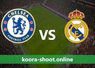 بث مباشر مباراة ريال مدريد وتشيلسي اليوم بتاريخ 27/04/2021 دوري أبطال أوروبا