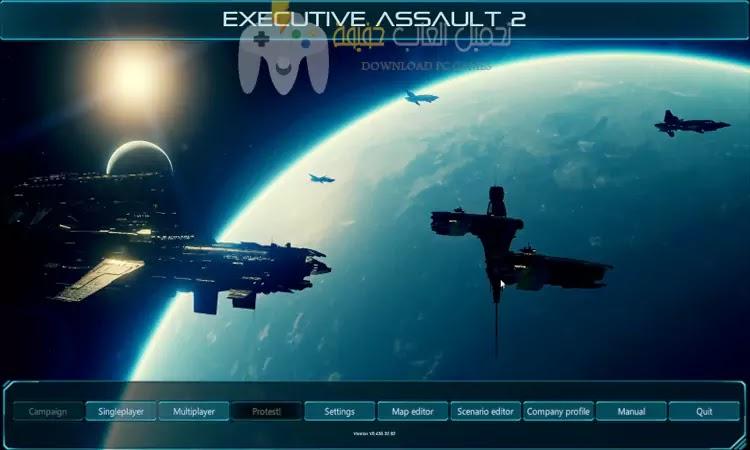 تحميل لعبة 2 Executive Assault للكمبيوتر