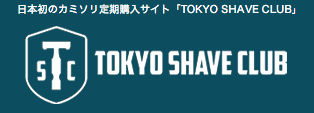 tokyo shave clubのロゴ