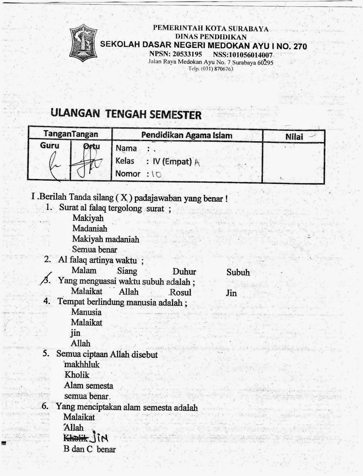 Soal PTS Pendidikan Agama Islam Kelas 1 Semester 2 Kurikulum...