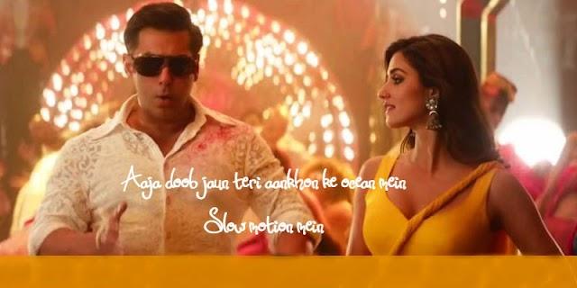 स्लो मोशन Slow Motion Song Lyrics In English –  Bharat | Salman Khan & Disha Patani