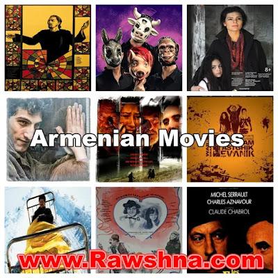 افضل افلام أرمينيا على الإطلاق