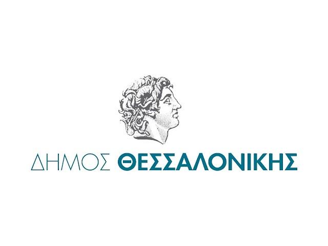 Ασφαλτοστρώνονται 100 δρόμοι στη Θεσσαλονίκη