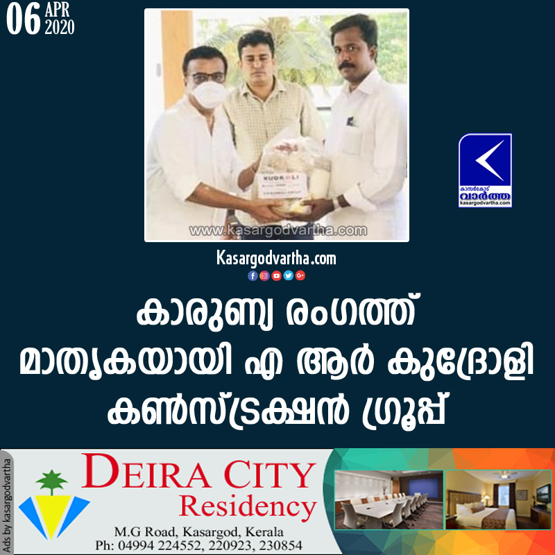 Kerala, News, MR Kudroli constructions' help for poor