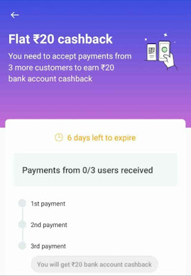 Paytm Scan And Pay Offer Get Rs.20 Cashback
