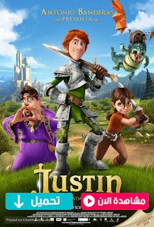 مشاهدة وتحميل فيلم جاستن وفرسان الشجاعة Justin and the Knights of Valour 2013 مترجم عربي