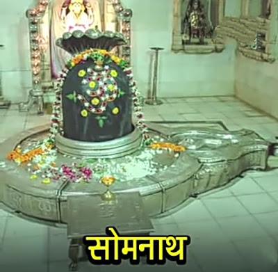 Story of Somnath Jyotiling