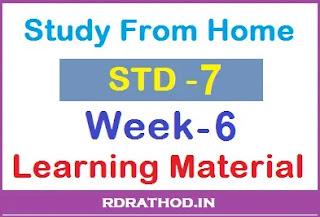Std 7 homework pdf week 6 download