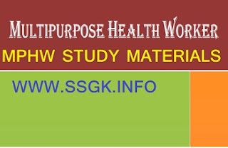 MPHW STUDY MATERIALS BOOKS & MODEL PAPERS