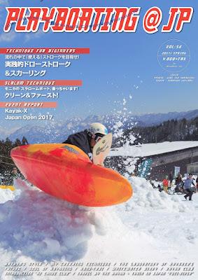 playboating@jp (プレイボーティング・アット・ジェイピー) Vol.56 (2017-04-27) raw zip dl