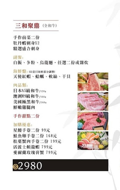 67685548 2335997409820453 871402444351864832 n - 熱血採訪│海大蛤味噌湯,整碗的用料非常大方!台中當月壽星鮭魚三重奏免費吃!