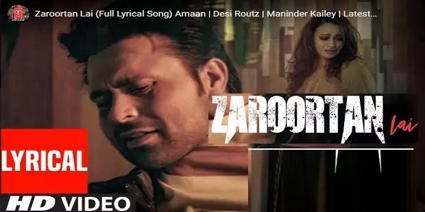 जरूरतन लय Zaroortan Lai Lyrics in hindi-Amaan