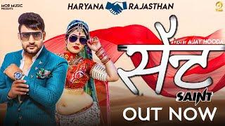 Sent Lyrics in Hindi, Ajay Hooda, Haryanvi Songs Lyrics
