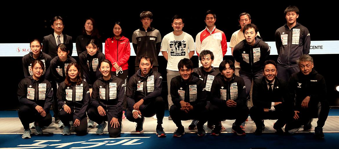 Delegação japonesa de esgrima