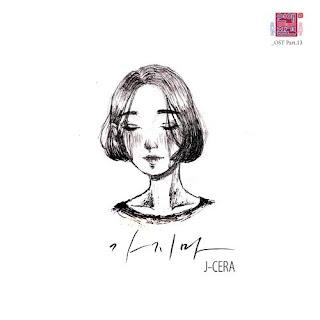 [Single] J-Cera - Love Naggers 2 OST Part.13 full zip rar 320kbps mp3