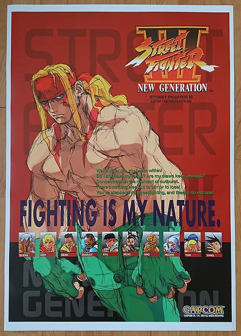 Street Fighter III: New Generation (USA)