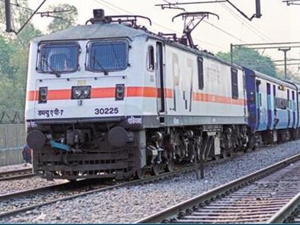 Job Railway