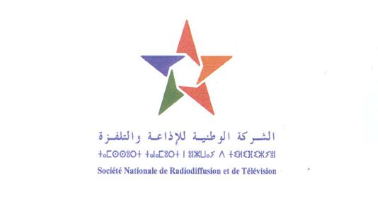 الشركة الوطنية للإذاعة والتلفزة تعلن عن حملة توظيف في عدة مناصب وتخصصات آخر أجل 13 شتنبر 2019