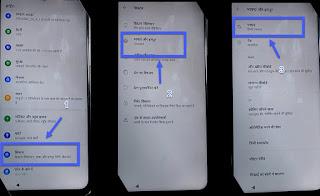 Cara Verifikasi Akun Google Realme C12  FRP Bypass