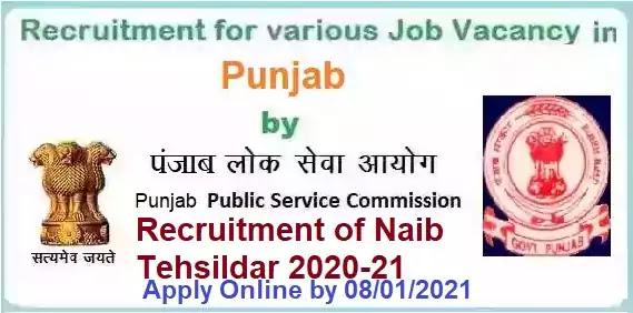 Punjab PSC Naib Tehsildar Vacancy Recruitment 2020-21