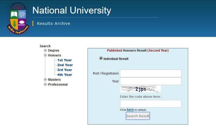 Degree 3rd Year Result  Published হয়েছে  আজ।  দেখে নিন কিভাবে  Result পাবেন।