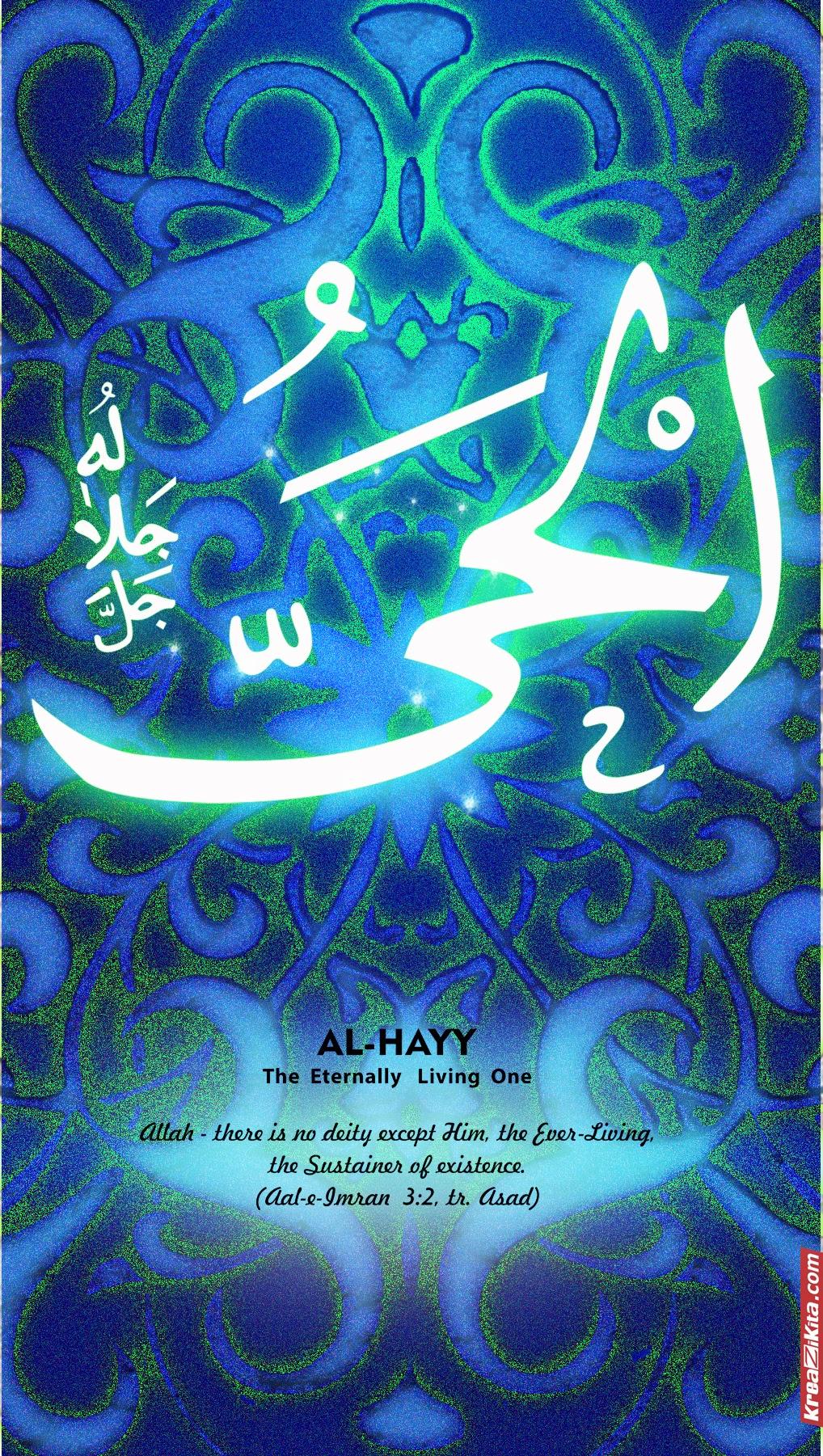 Kaligrafi Asmaul Husna Dan Artinya : kaligrafi, asmaul, husna, artinya, Wallpaper, Design, ASMAUL, HUSNA