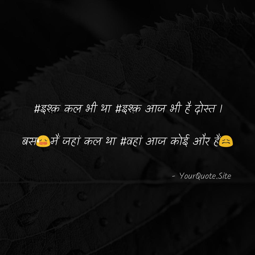 hindi ishq love shayari image download