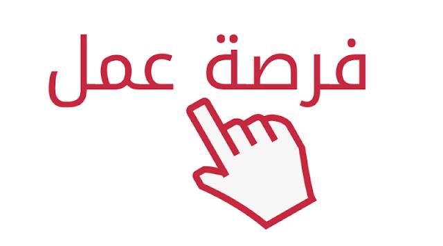 فرص, عمل, في منظمة ,احسان, Ehsan, في ريف, حلب, الشمالي, ( اخترين ) ,و خربة, الجوز, في ريف, ادلب