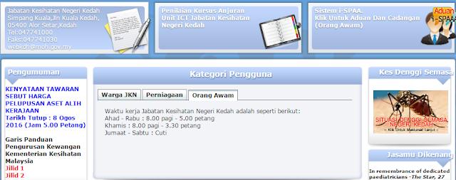 Jabatan Kesihatan Negeri Kedah 2017