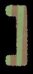 角括弧のイラスト文字(右)