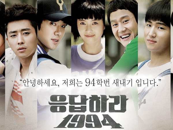 Review & Sinopsis Reply 1994
