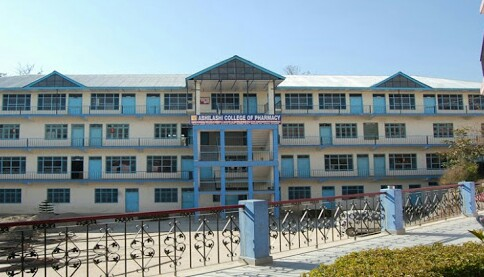 Abhilashi-pharmacy-college-tanda